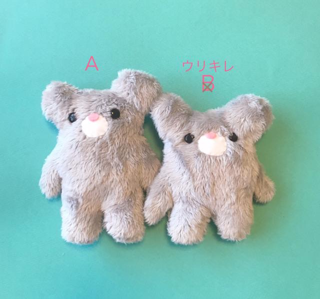 ネズミさん人形