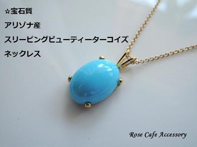 (1492)1点もの!高品質☆宝石質アリゾ...
