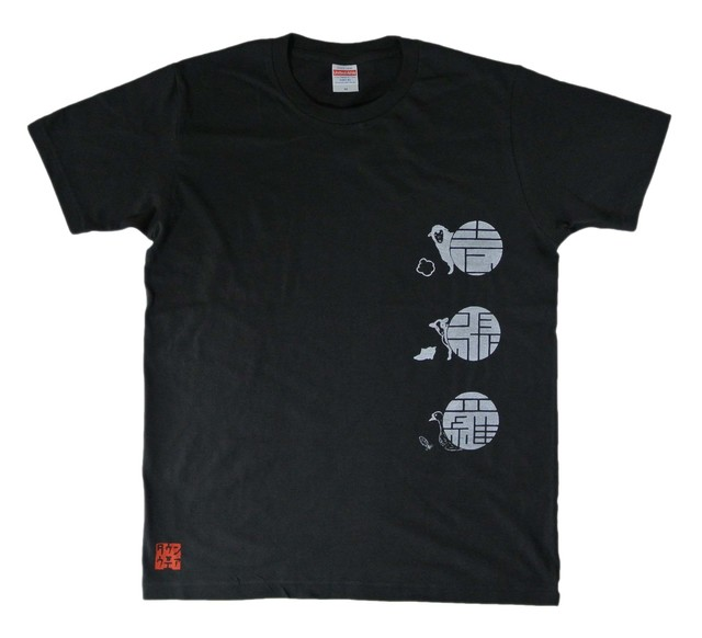 一張羅Tシャツ メンズ S M L