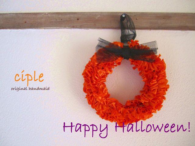 Halloween☆フリルリース  15cmサイズ
