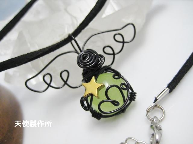 SALE☆ジェード(黄緑)と星のペンダント(黒)