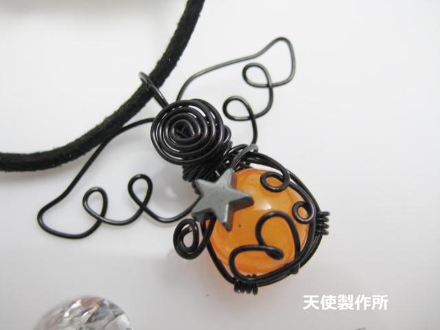 SALE☆ジェード(オレンジ)と星のペンダ...
