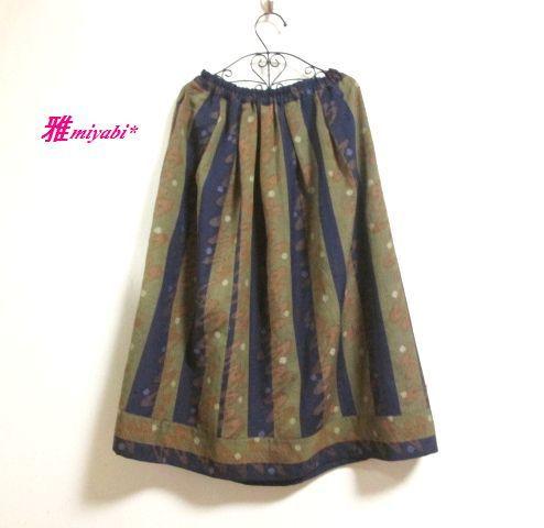 渋い縦縞ふんわり綿着物スカート