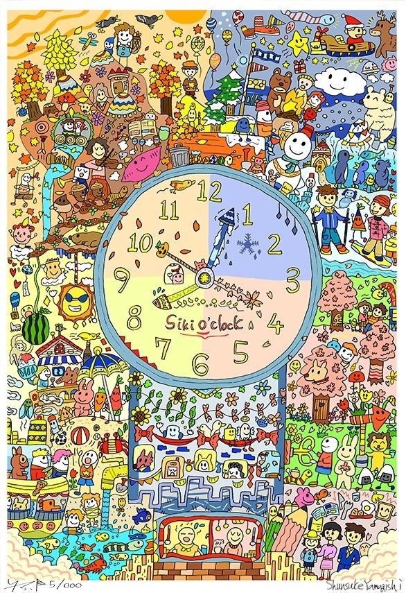 Siki O'clock (A1size)