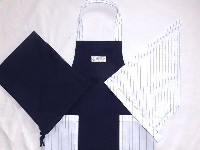 エプロン3点・120〜130/紺・紺細ストラ...