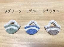 Bハリネズミ バッグ カバン ポシェット【ブルー】