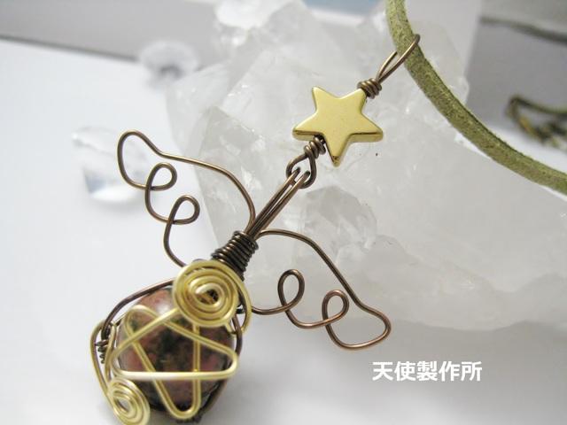 SALE☆ユナカイトと星の五芒星ペンダン...