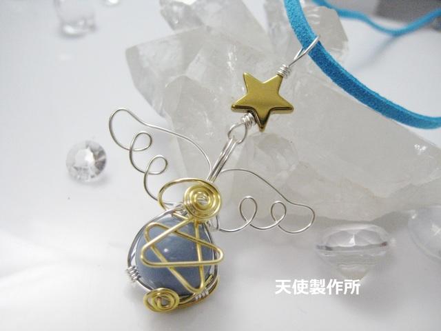 SALE☆エンジェライトと星の五芒星ペン...