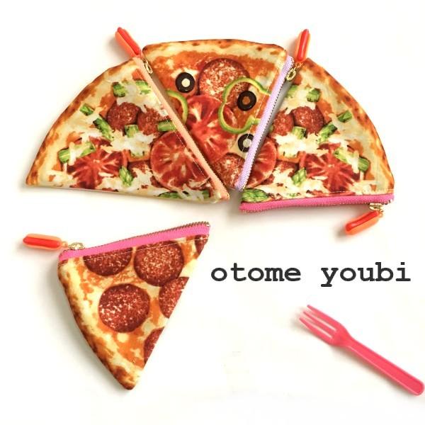 あつあつをお届け!pizzaぽーち・ミニ