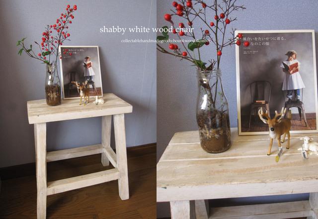 レトロスタイルシャビーホワイト木製長椅子