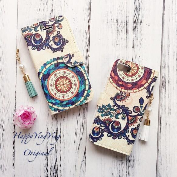 【穴2】【iPhone6/iphone6S】部落の花手帳型ケース アンティ