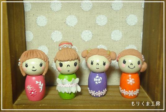 ぷちこけしちゃん 4体セット