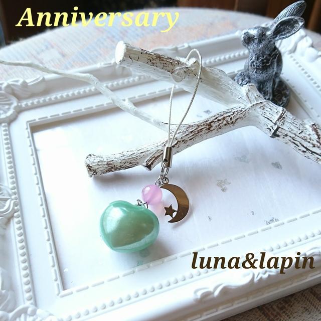 4th Anniversary  ご縁に感謝!ハートの...