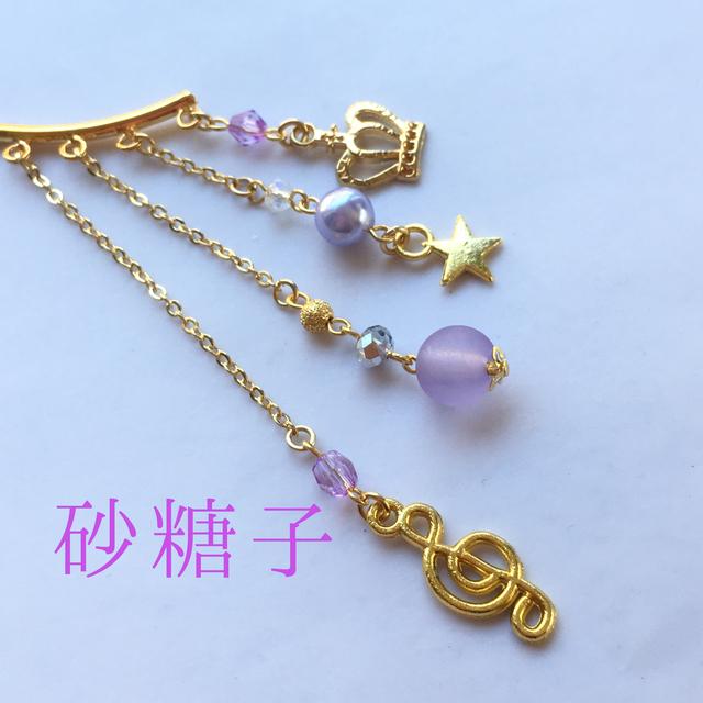 薄紫  王冠 ト音記号 星 イヤーフック