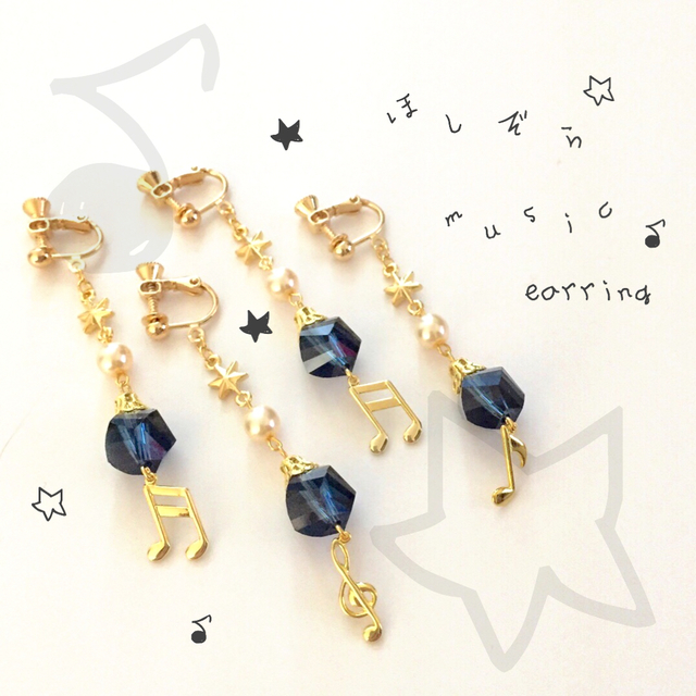 ほしぞら music earring/pierce