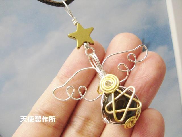 SALE☆ドラゴンアゲートと星の五芒星ペ...