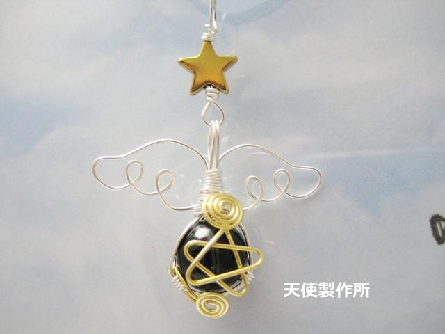 SALE☆ブラックレースアゲートと星の五...