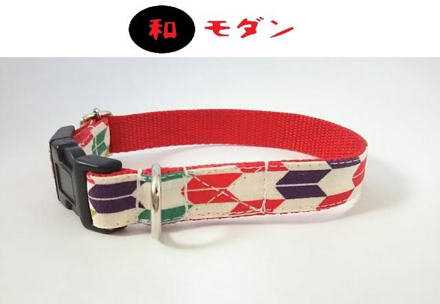 和モダンシリーズ●ハイカラさん*カラ...