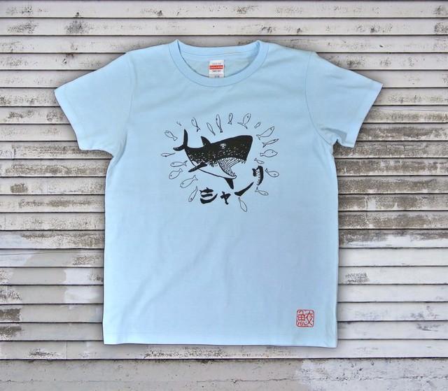 シャークTシャツ2 レディース(S M L)
