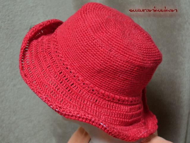 【人用】編み夏帽子008<ピュアレッド>