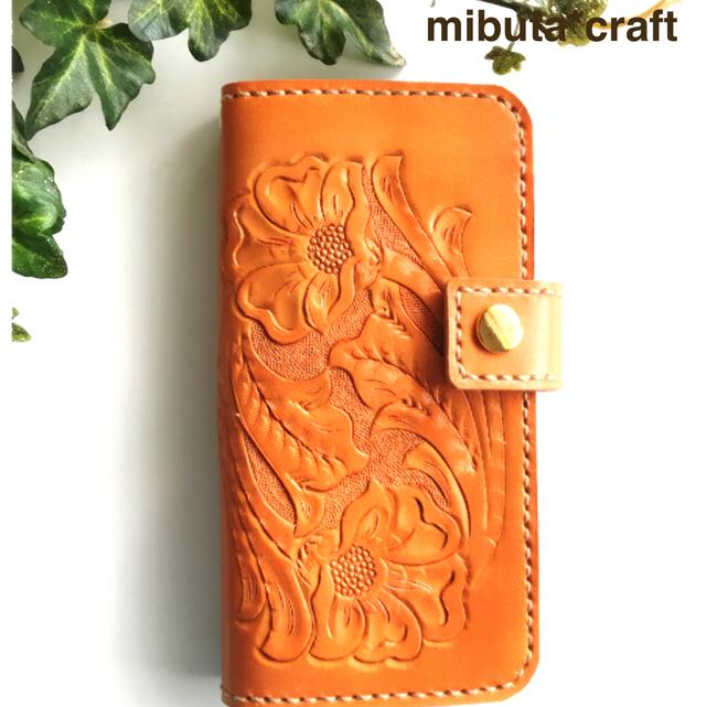 Happy orange flowers carving iPhone6/...