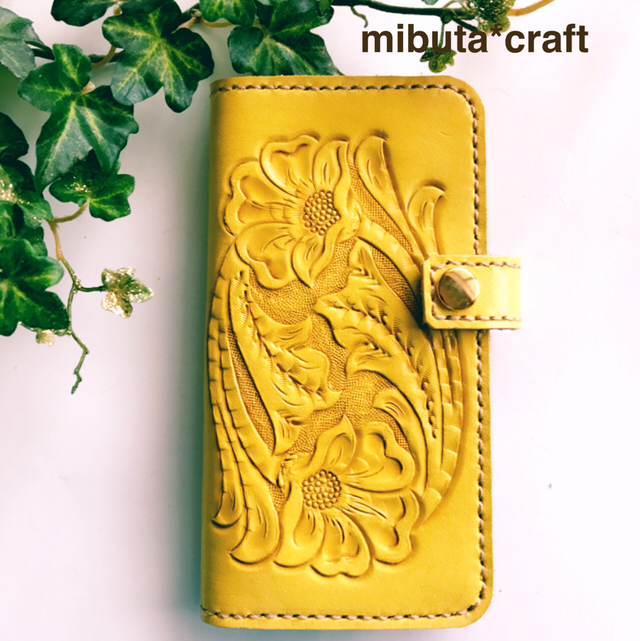 Happy yellow  flowers carving iPhone ...