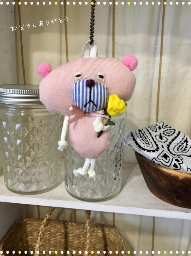 クマやんキーチャーム-8(黄色いバラに感...
