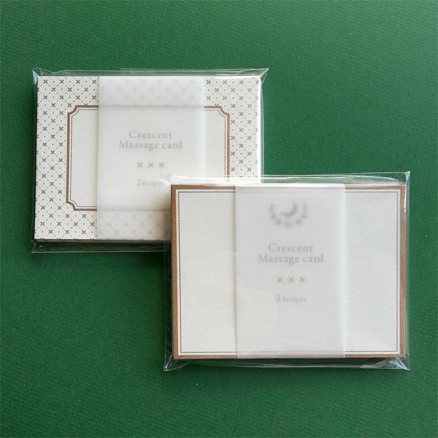 【再販】crescent ゴールドメッセージカード
