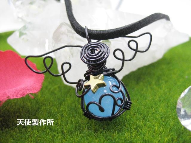 SALE☆ジェード(水色)と星のペンダント(黒)