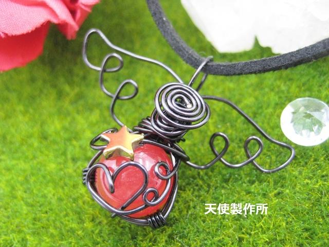 SALE☆ジェード(赤)と星のペンダント(黒)