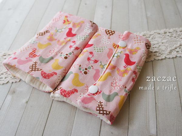 【販売終了】抱っこ紐用よだれパッド*小鳥/ピンク