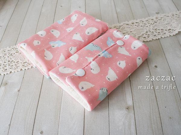 【販売終了】抱っこ紐用よだれパッド*アザラシの親子/ピンク