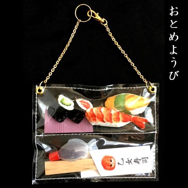 へい、いらっしゃい!乙女寿司バッグチ...
