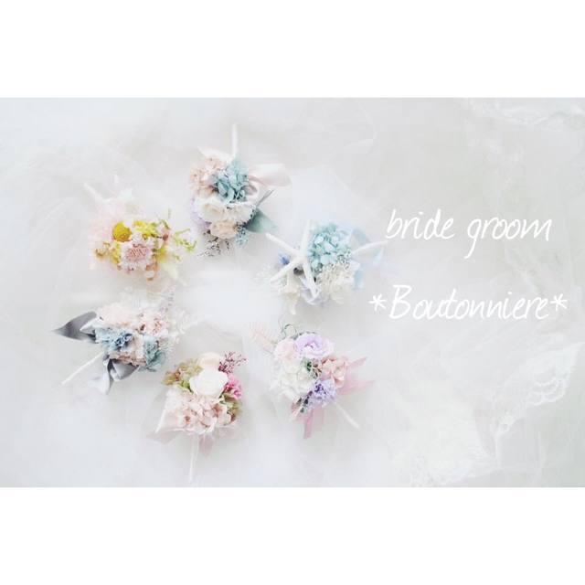 bride * boutonniere〔ブライダル×ブー...