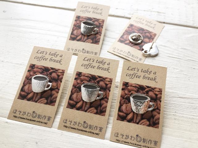 Coffee Break!ラペルピン