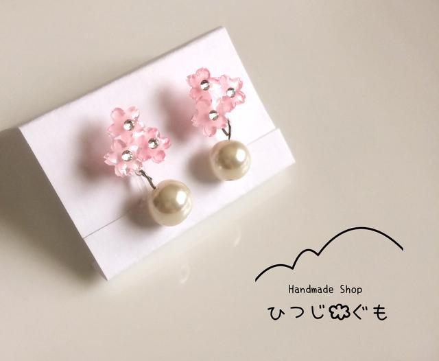 桜とパールのノンホールピアス