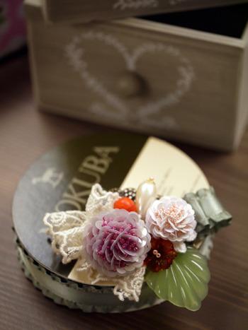 + Hana blossom