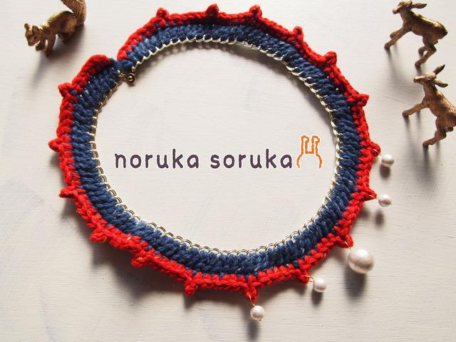 ツイード毛糸とコットンパールのネックレス