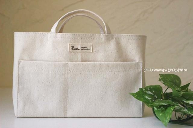 【再販】帆布のバッグインバッグ|キナリ