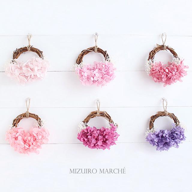 6 color 紫陽花*とかすみ草の小さな小...