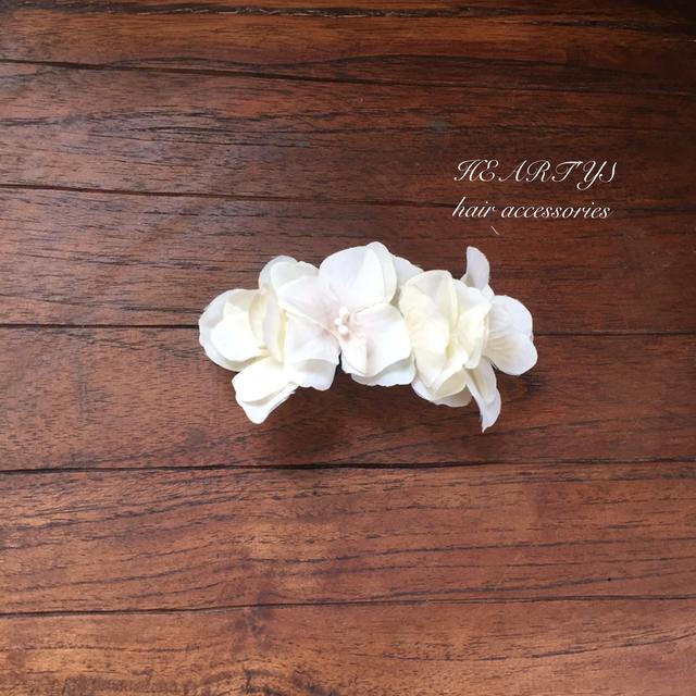*クリームホワイト紫陽花のバレッタ【...