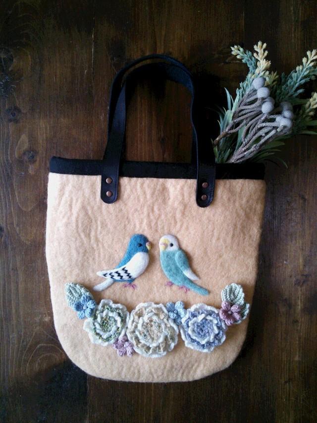 羊毛フェルト インコとお花のバッグ