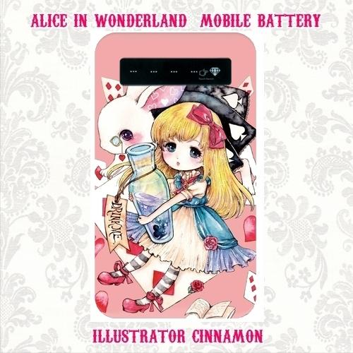 モバイルバッテリー「不思議の国のアリス」