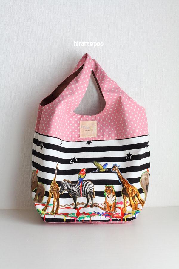 【お買い物バッグ】 動物と一緒に!・・・ピンク