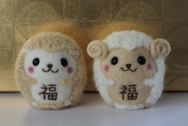 羊毛ひつじだるま (2015年干支)