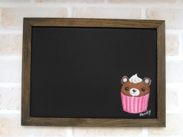 くまカップケーキ*マグネットボード