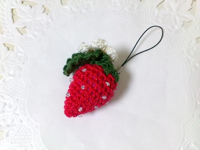 イチゴの携帯ストラップ