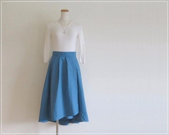 blue* フィッシュテールラップスカート