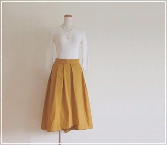 yellow* フィッシュテールラップスカート