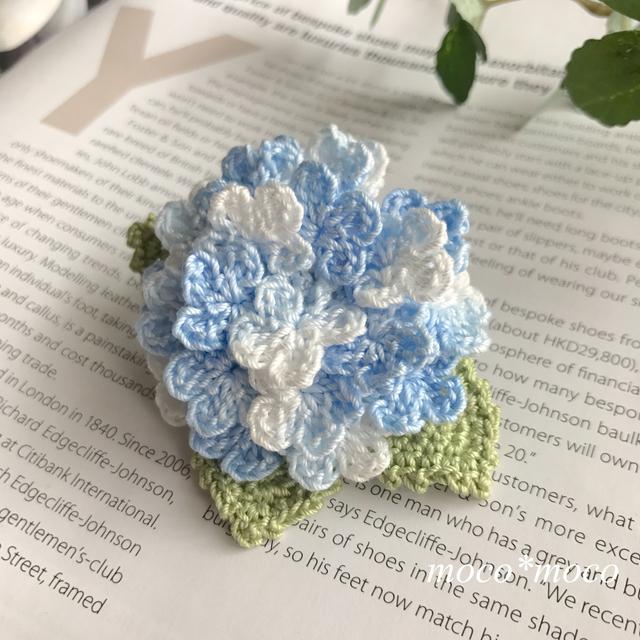 紫陽花のブローチ(水色と白のミックス)
